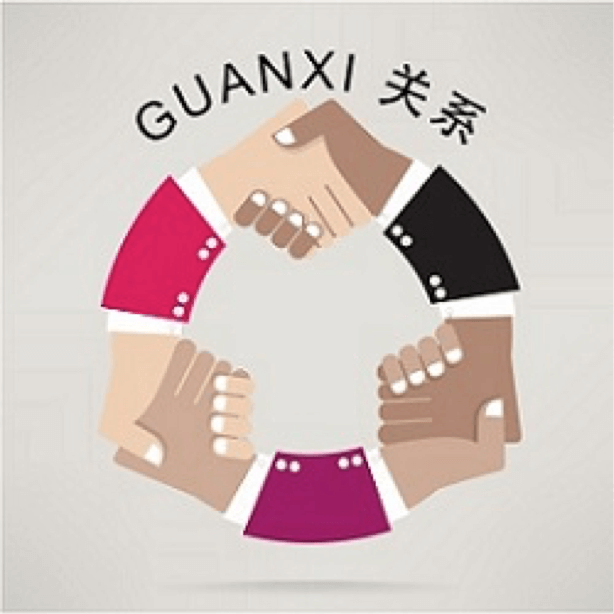 le Guanxi