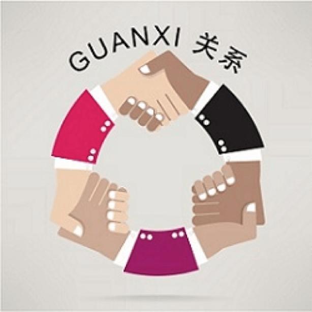 le Guanxi