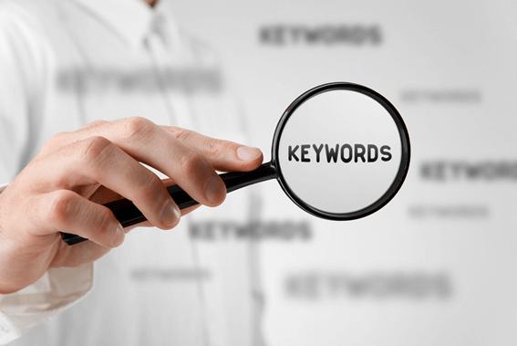 SEO, moteur de recherche, optimisation