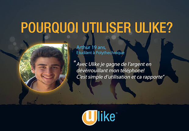 Ulike, application, start-up, interview, entrepreneuriat